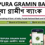Tripura Gramin Bank Customer Care Number, Contact Address, Email Id