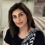 Lisa Ray Contact Address, Phone Number, House Address