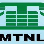 MTNL Mumbai Customer Care Number, Contact Address, Email Id