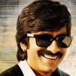 Ravi Teja Contact Address, Phone Number, House Address