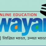 Swayam Online Education Contact Number, Office Address, Email Id
