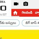 Samayam Telugu Contact Number, Office Address, Email Id