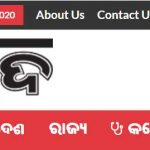 Sambad Newspaper Contact Number, Office Address, Email Id