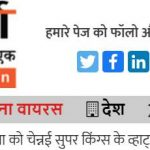 Sanmarg Newspaper Contact Number, Office Address, Email Id