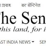 The Sentinel Newspaper Contact Number, Office Address, Email Id
