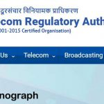 TRAI Contact Address, Phone Number, Email Id, Website
