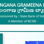Telangana Grameena Bank Contact Number, Office Address, Email Id