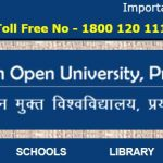U.P. Rajarshi Tandon Open University Contact Address, Phone Number