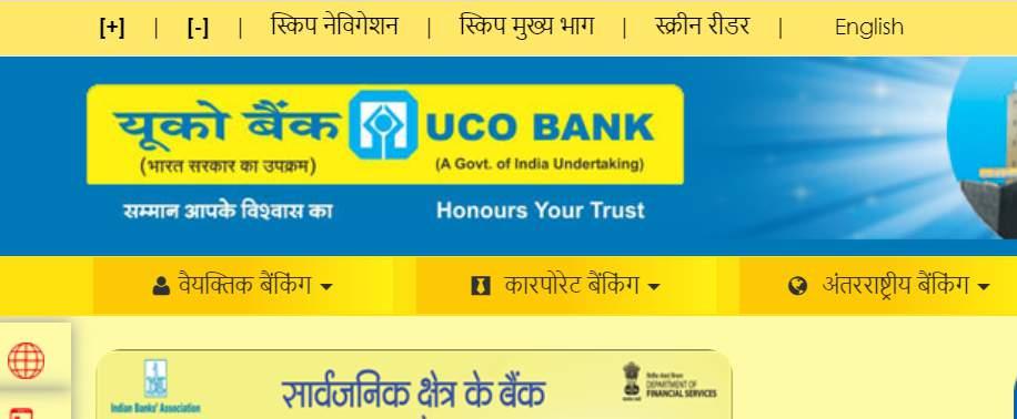 UCO Bank Customer Care