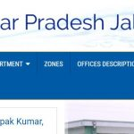 Uttar Pradesh Jal Nigam Contact Address, Phone Number, Email Id