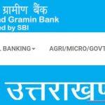Uttarakhand Gramin Bank Contact Address, Phone Number, Email Id