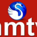 HMTV News Contact Address, Phone Number, Email Id