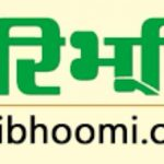 Haribhoomi Madhya Pradesh Contact Address, Phone Number, Email Id