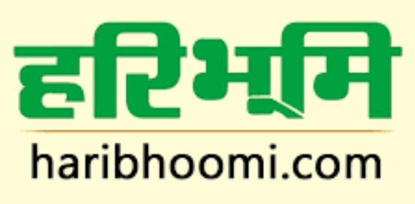 Haribhoomi