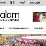 Indian Express Kerala Contact Address, Phone Number, Email Id