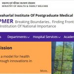 Jipmer Hospital Contact Address, Phone Number, Email Id