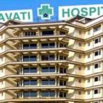 Lilavati Hospital Contact Address, Phone Number, Email Id