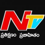 NTV News Contact Address, Phone Number, Email Id