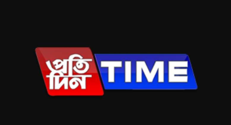 Pratidin Time News