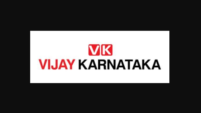 Vijaya Karnataka Newspaper