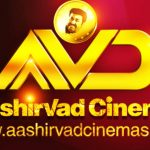 Aashirvad Cinemas Contact Address, Phone Number, Email Id