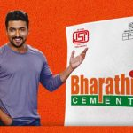 Bharathi Cement Customer Care Number, Office Address, Email Id